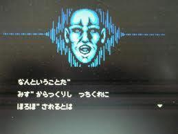 ルシファー滅ぶ.jpg