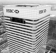 「香港上海銀行(HSBC)」.png