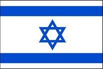 イスラエルの国旗.jpg