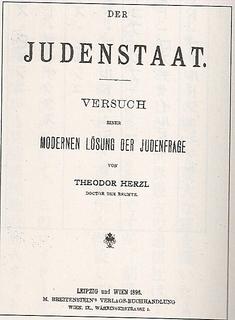 ユダヤ人国家2.jpg