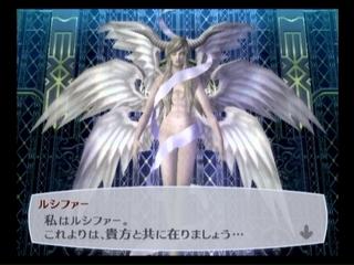 ルシファー(Lucifer).jpg
