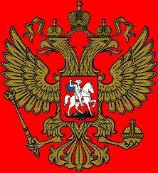 ロスチャイルド家の紋章、「赤い盾」.jpg