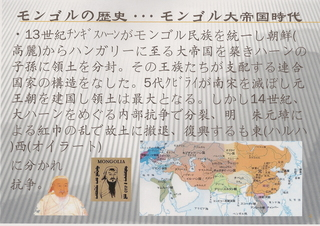 中国による南モンゴル侵略4.jpg