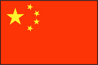 中国の国旗.jpg