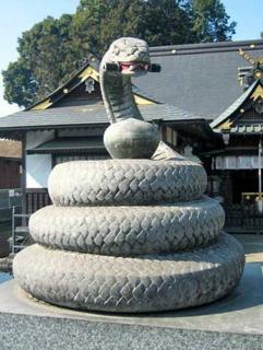久下田 白蛇弁財天1.png