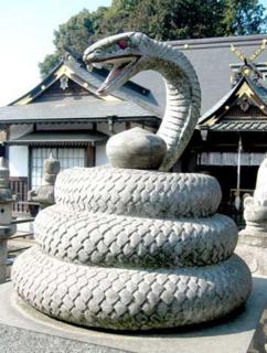 久下田 白蛇弁財天2.png