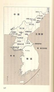 北朝鮮地図.jpg