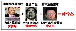 北朝鮮生まれの麻薬生産業者.jpg