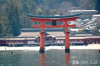 厳島神社宮島.jpg