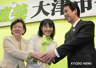 大津市長に越氏初当選 越氏と嘉田知事、川端総務相.jpg