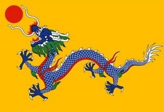 大清国 国旗.jpg