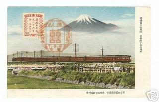 我國慶祝日本皇紀二千六百年的明信片.jpg