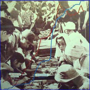 戦前・戦後(昭和20年前後)は日本も物価高騰(ハイパーインフレ)に見舞われました。.png