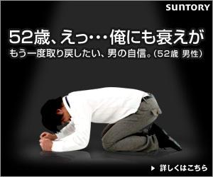 決定的敗北.jpg
