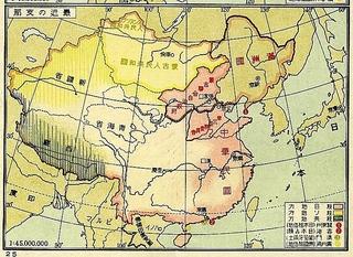盛世才時代(1943年)の地図。新疆は「親ソ地方」.jpg