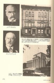 J・P・モルガン.jpg