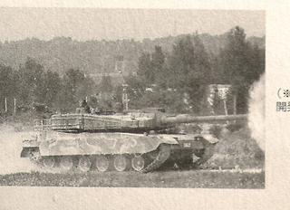 K2戦車.jpg