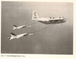 KC130空中給油機.jpg