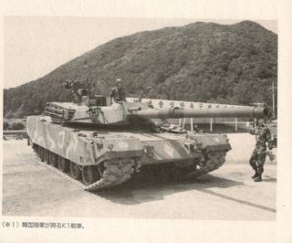 k1戦車.jpg